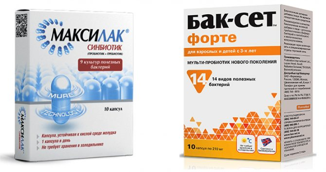Максилак: инструкция по применению, аналоги и отзывы, цены в аптеках россии