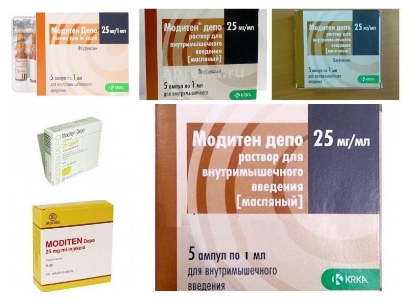 Модитен депо: состав, показания, дозировка, побочные эффекты