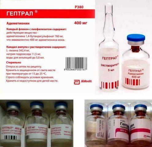 Ремаксол: описание препарата