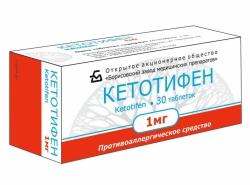"""""""кетотифен"""": инструкция по применению, показания, побочные эффекты, дозировка"""
