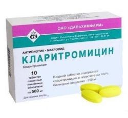 Кларитромицин: инструкция для применения, цена, отзывы, аналоги