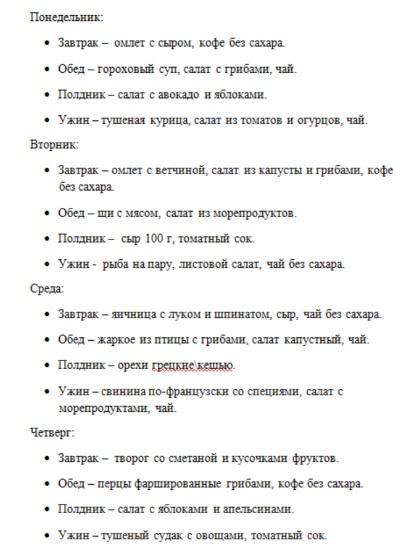 Кремлевская диета: полная таблица баллов блюд, рецепты и меню на день, неделю и 10 дней