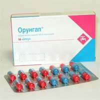 Препарат: орунгал в аптеках москвы