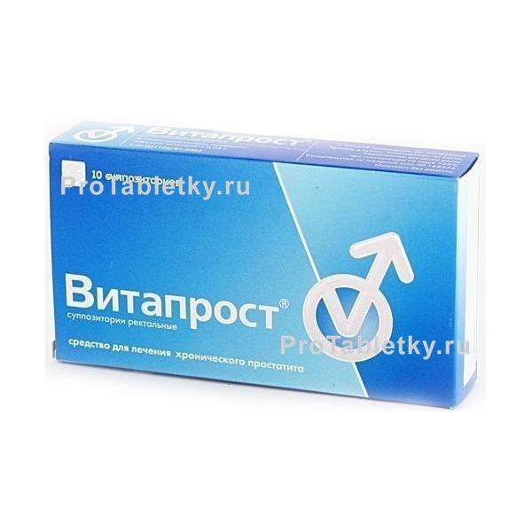 Витапрост: инструкция по применению, аналоги и отзывы, цены в аптеках россии