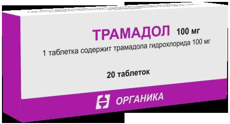 Инструкция по применению препарата трамадол и отзывы о нем