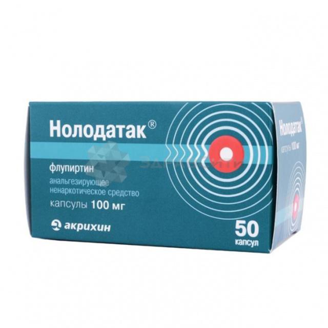 """""""эндоксан"""": инструкция по применению, отзывы, аналоги, производитель"""