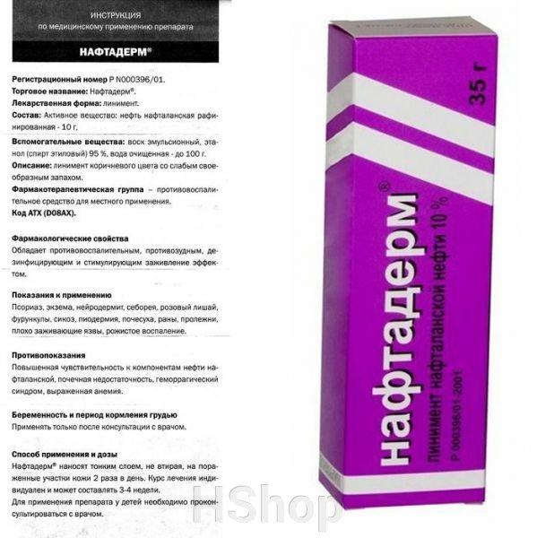 Видестим мазь от дерматита — отзывы, цена, аналоги