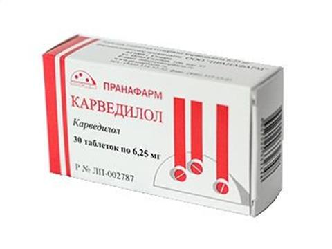Карведилол: таблетки 12,5 мг и 25 мг