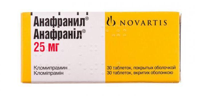 Кломипрамин                                             (clomipramine)