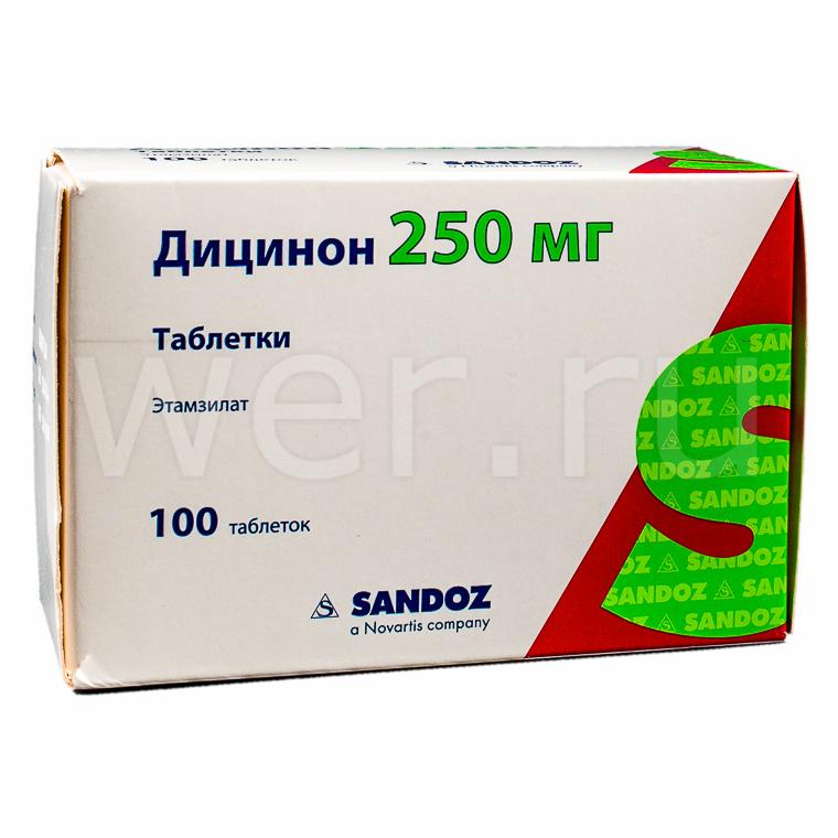 Уколы и таблетки «этамзилат»: инструкция, отзывы, аналоги и цены