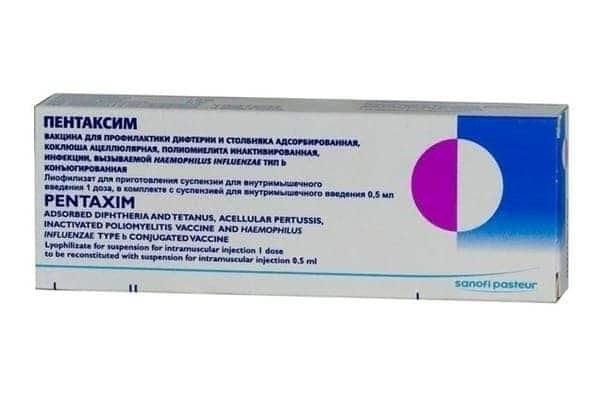 Где делают вакцину пентаксим: страна-производитель и выпуск на территории россии