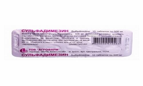 Сульфадиметоксин: инструкция по применению и для чего он нужен, цена, отзывы, аналоги