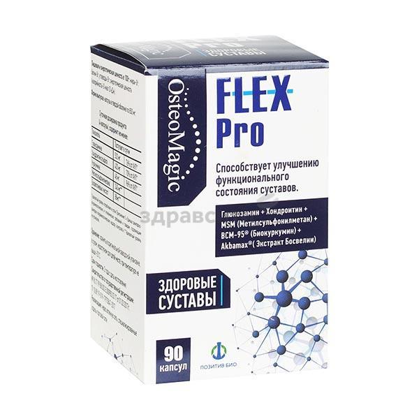 Animal flex – спортивная добавка для суставов от universal nutrition