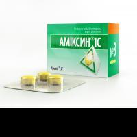 Амиксин - реальные отзывы принимавших, возможные побочные эффекты и аналоги