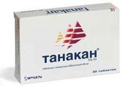 Танакан: инструкция по применению и для чего он нужен, цена, отзывы, аналоги