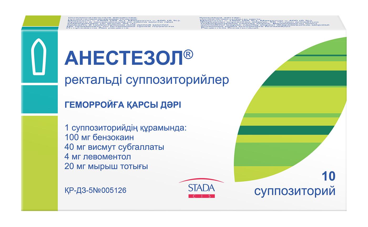 Свечи анестезол – инструкция к препарату, цена, аналоги и отзывы о применении