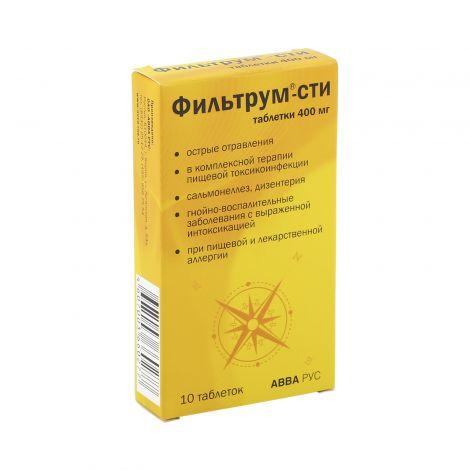 Лигнин гидролизный: инструкция по применению - лечение поноса