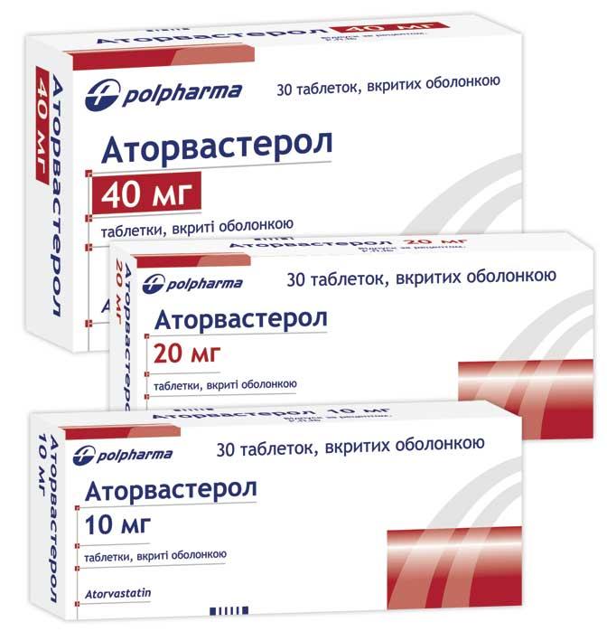 Антипирин: инструкция по применению, аналоги, цена, отзывы