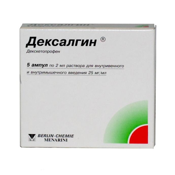 Фламадекс: отзывы, уколы