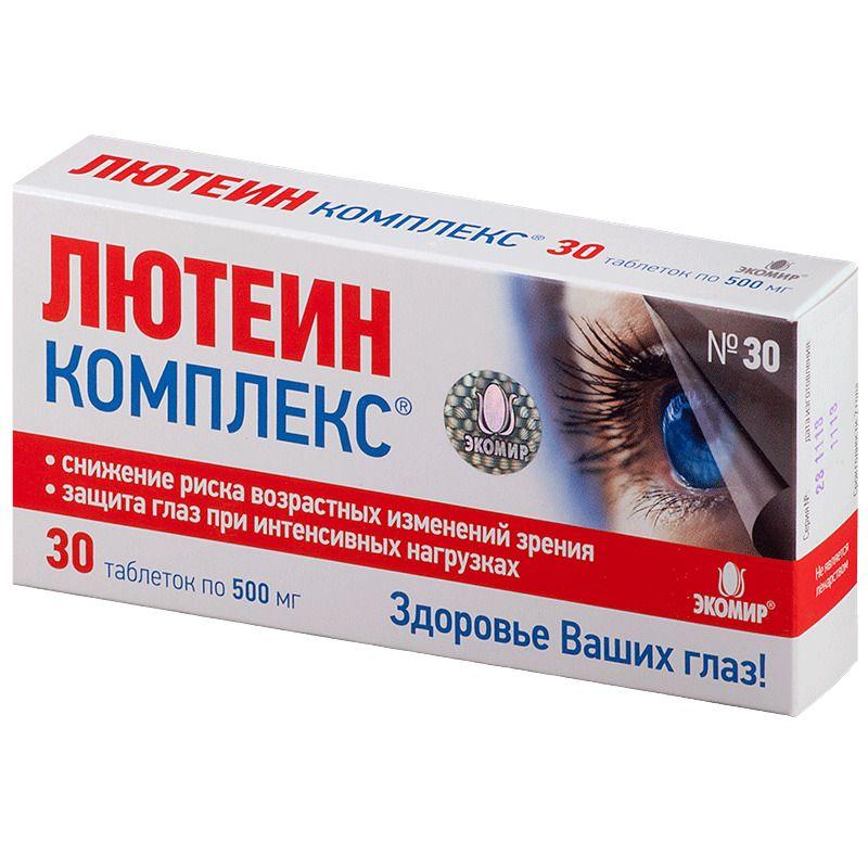Окувайт: лютеин таблетки 530 мг, форте 645 мг, капсулы комплит