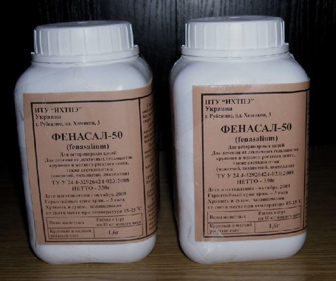 Инструкция по применению препарата фенасал и его состав