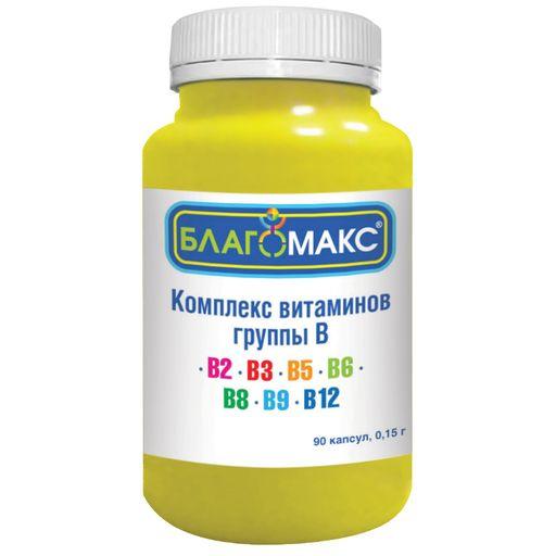 Комплекс витаминов благомакс: состав, инструкция по применению и отзывы