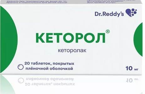 Кеторолак – аналоги