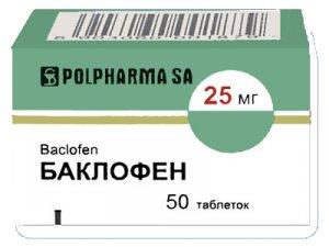 Баклосан: инструкция по применению, аналоги и отзывы, цены в аптеках россии