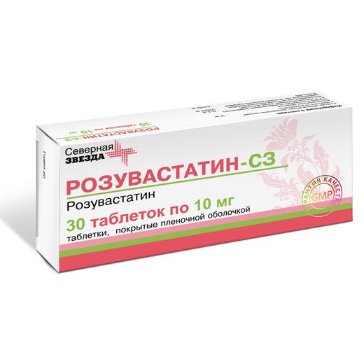 Розувастатин-ксантис (rosuvastatin-xantis)