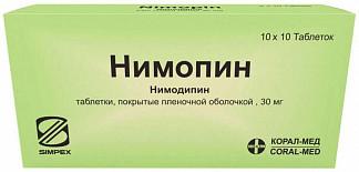 Нимодипин — инструкция по применению, цена, отзывы и аналоги