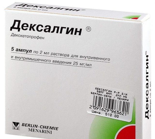Дексаметазон: инструкция по применению уколов и для чего они нужны, цена, отзывы, аналоги