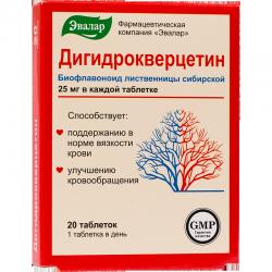 Дигидрокверцетин – инструкция по применению, отзывы, цена, аналоги
