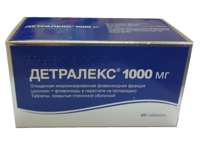 Аналог таблеток венолек