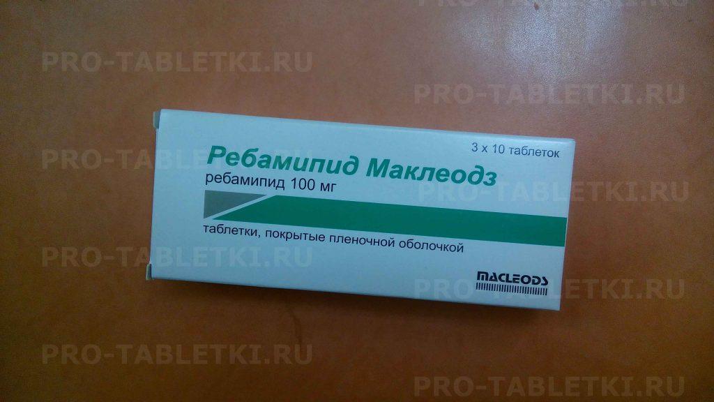 """""""ребамипид"""": аналоги препарата"""