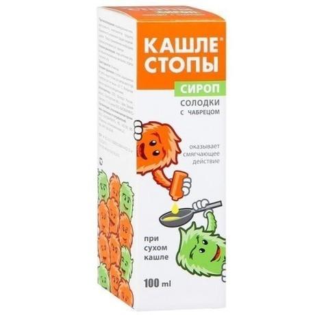 Сироп солодки от кашля. инструкция по применению от мокрого и сухого, дозировка, рекомендации врачей
