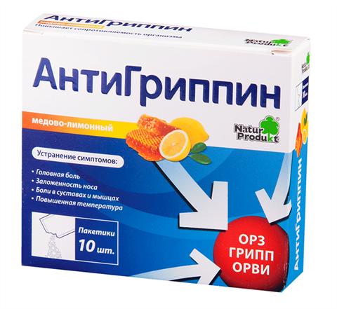 Антигриппин для детей при кашле
