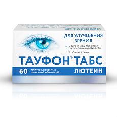 От чего помогает «таурин» (глазные капли). инструкция по применению, цена
