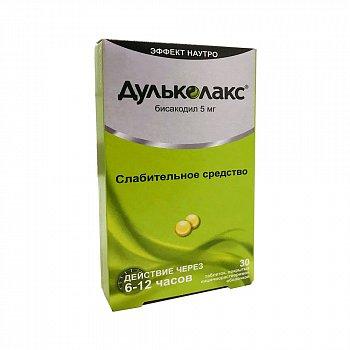Бисакодил: инструкция по применению, аналоги и отзывы, цены в аптеках россии