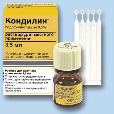 Подофиллин - надежный помощник при папилломавирусе