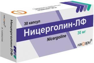 Ницерголин: инструкция по применению и для чего он нужен, цена, отзывы, аналоги