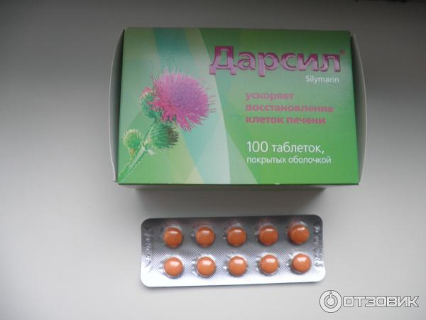 Дарсил: инструкция к препарату препарата, отзывы