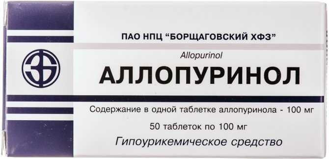 Пуринол