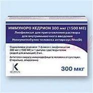 Купить иммуноглобулин человека антирезус rh0(d) р-р для в/м введ 300 мкг/доза 1 мл ампулы 1 шт.