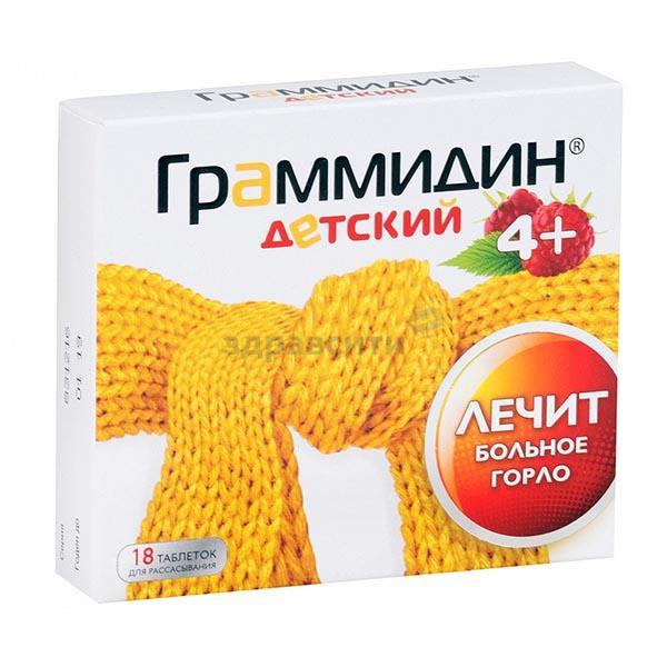 Граммидин: инструкция по применению, аналоги и отзывы, цены в аптеках россии