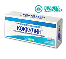 Препарат: вертигохель в аптеках москвы