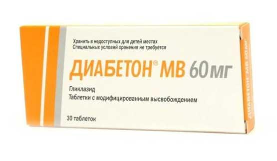 «валемидин»: отзывы о препарате. инструкция по применению «валемидина» и отзывы о его воздействии