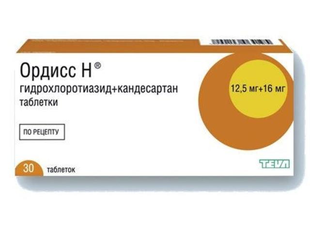 Кантаб таблетки по 8 мг  № 28  в  блистерах