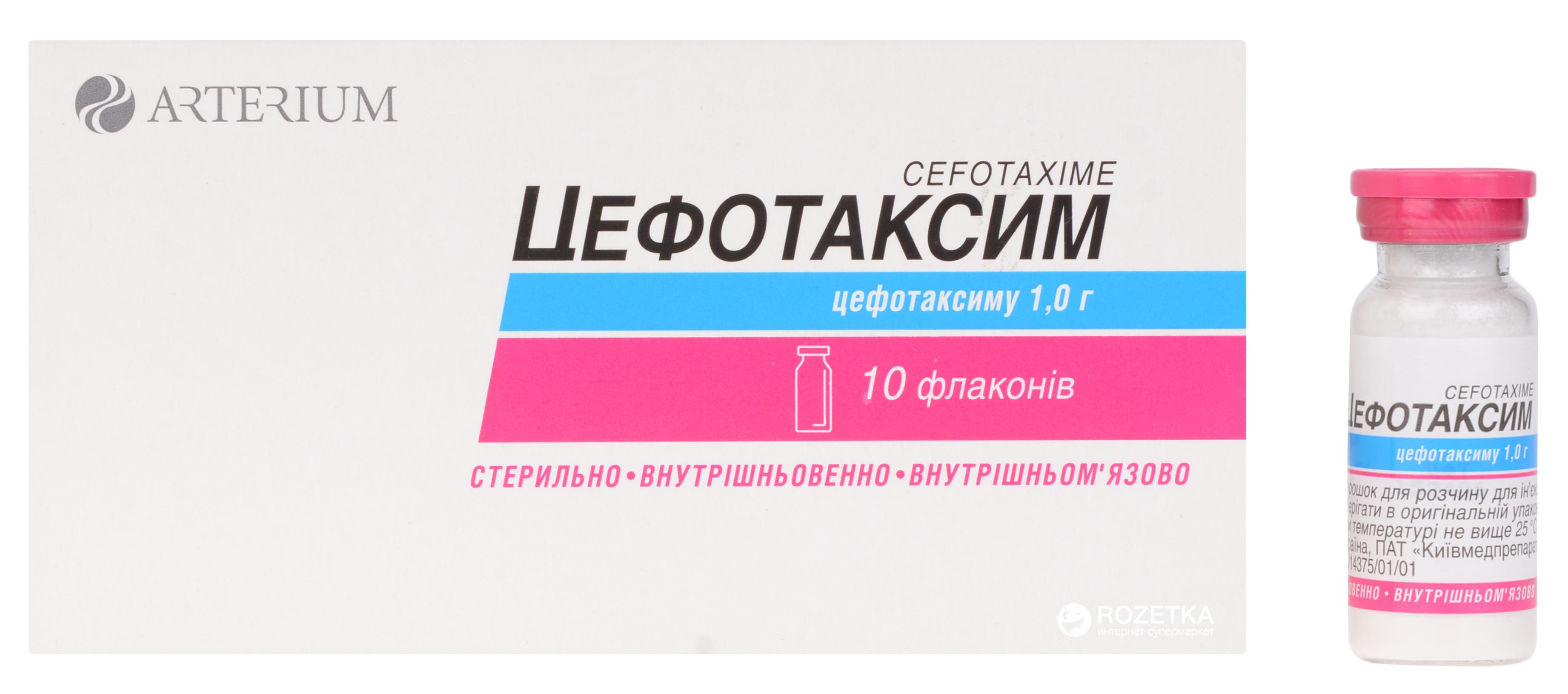 Суприма-бронхо – инструкция по применению сиропа, отзывы, цена, аналоги