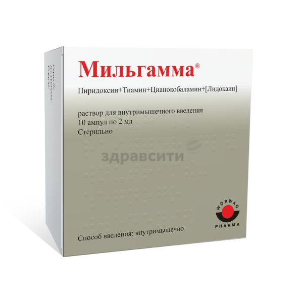 Состав таблеток мильгамма