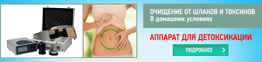 Интоксикация организма лечение в домашних условиях. лечение интоксикации народными средствами
